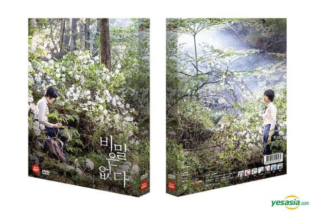 "[Upcoming DVD] Korean Movie ""The Truth Beneath"""