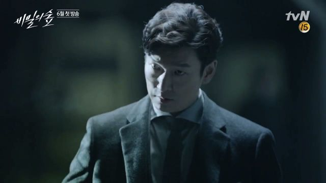 "[Videos] New teasers released for the upcoming Korean drama ""Secret Forest"""