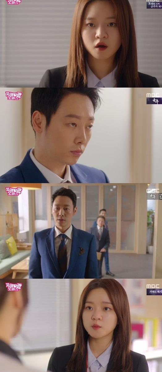 [Spoiler] Added episode 15 captures for the Korean drama 'Radiant Office'