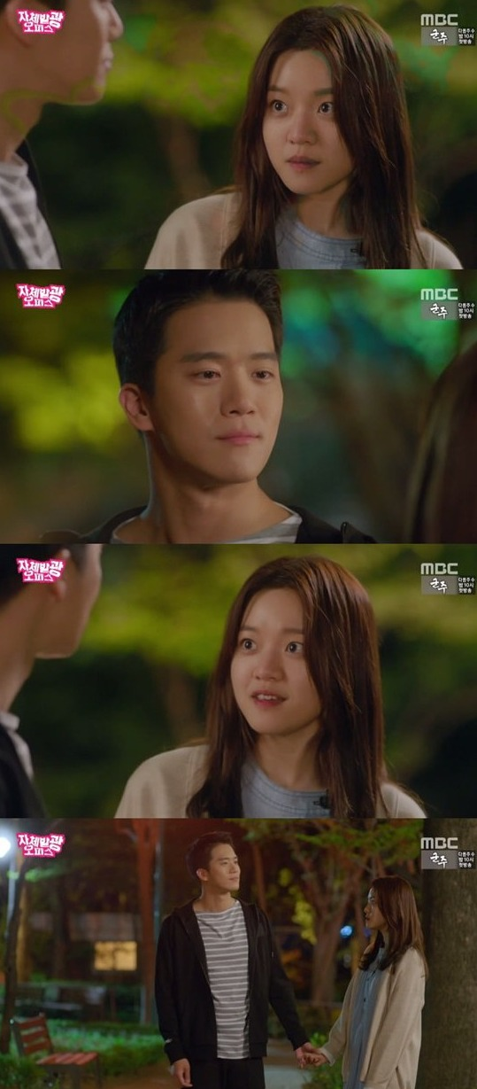 [Spoiler] Added final episode 16 captures for the Korean drama 'Radiant Office'