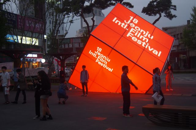 [HanCinema's Event Coverage] Jeonju International Film Festival 2017 Introduction