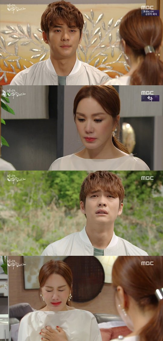 "[Spoiler] ""You're Too Much"" Uhm Jung-hwa cries over carnation present from Kang Tae-oh"
