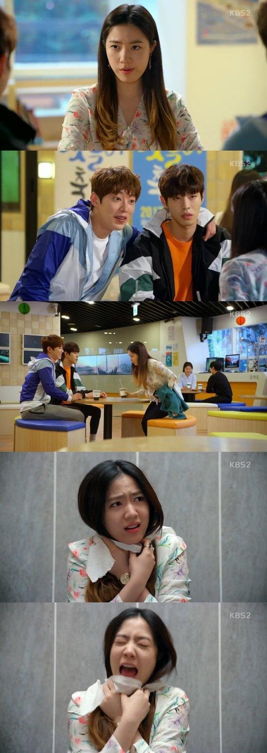 """[Spoiler] """"Father is Strange"""" Ryoo Soo-yeong panics over Ahn Hyo-seop's 'gay' issue"""