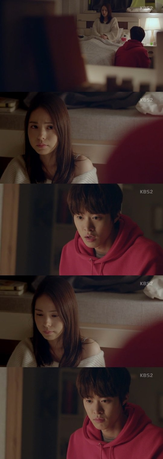 "[Spoiler] ""Individualist Miss Ji-yeong"" Min Hyo-rin seduces Gong Myung to bed"