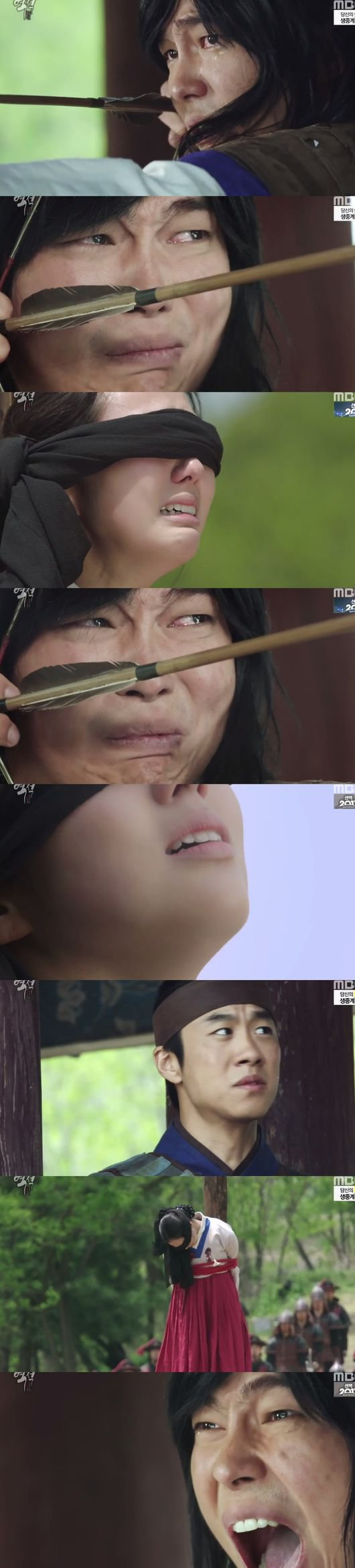 "[Spoiler] ""Rebel: Thief Who Stole the People"" Yoon Kyun-sang shoots arrow at Chae Soo-bin"