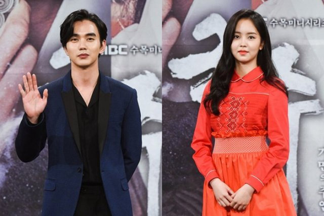 [Video] Young Stars Set to Impress in New Period Drama