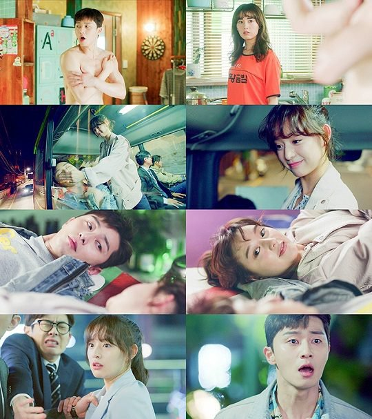 """Fight My Way"" Park Seo-joon and Kim Ji-won-I, Ssam or Some?"