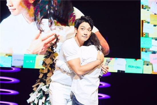 Rain's first fan meeting since getting married to Kim Tae-hee