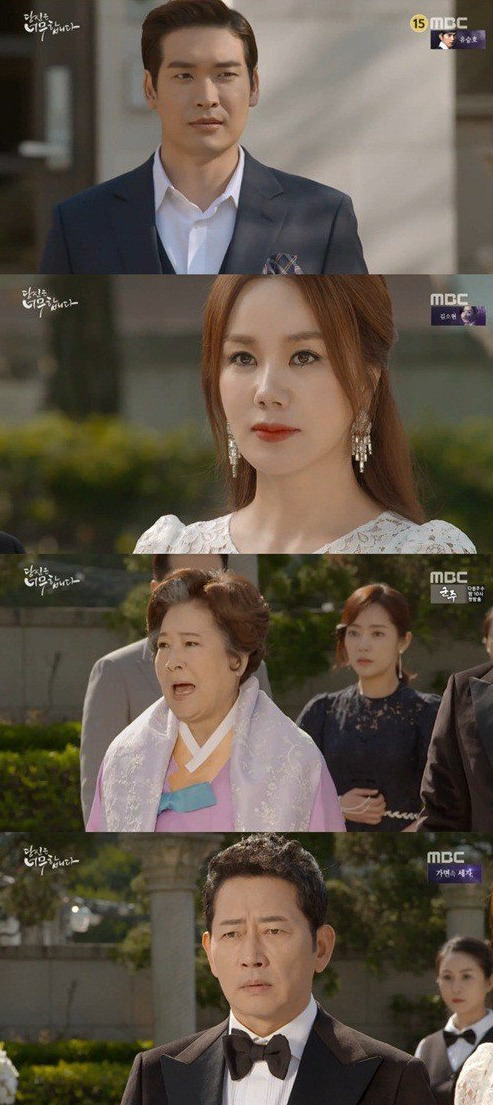 [Spoiler] Added episodes 18 and 19 captures for the Korean drama 'You're Too Much'