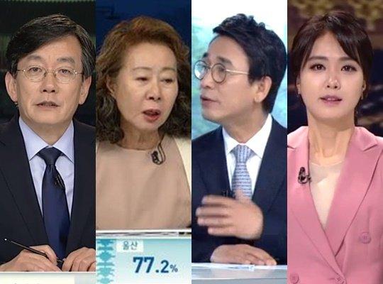 Sohn Suk-hee, Yoon Yeo-jeong, Rhyu Si-min and Ahn Na-kyung's JTBC