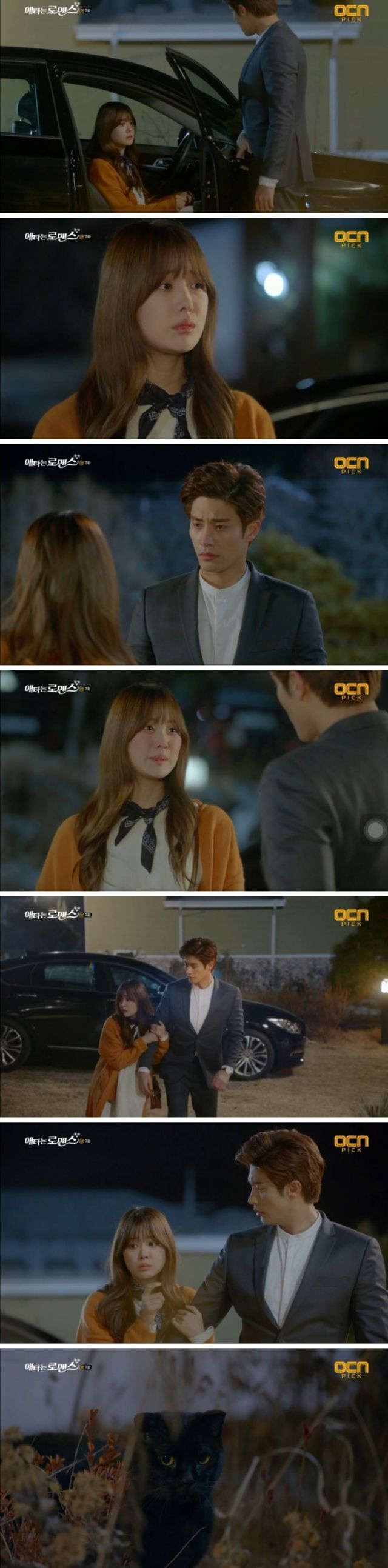 [Spoiler] Added episode 7 captures for the Korean drama 'My Secret Romance'