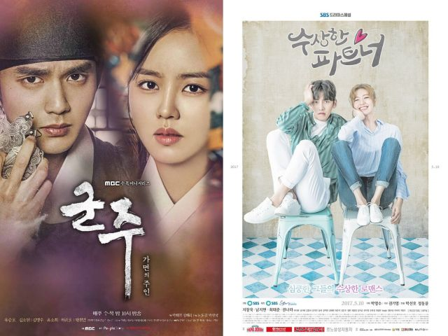 Korean dramas starting today 2017/05/10 in Kore