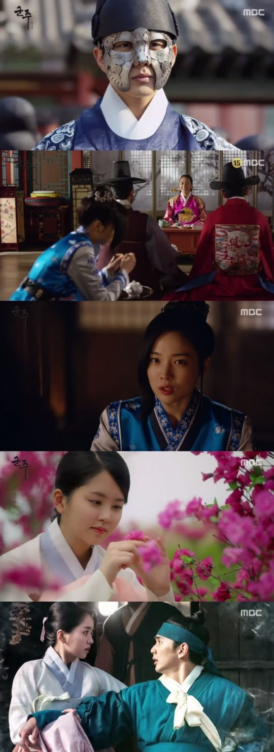 "[Spoiler] ""Ruler: Master of the Mask"" Yoo Seung-ho meets Kim So-hyeon-I"