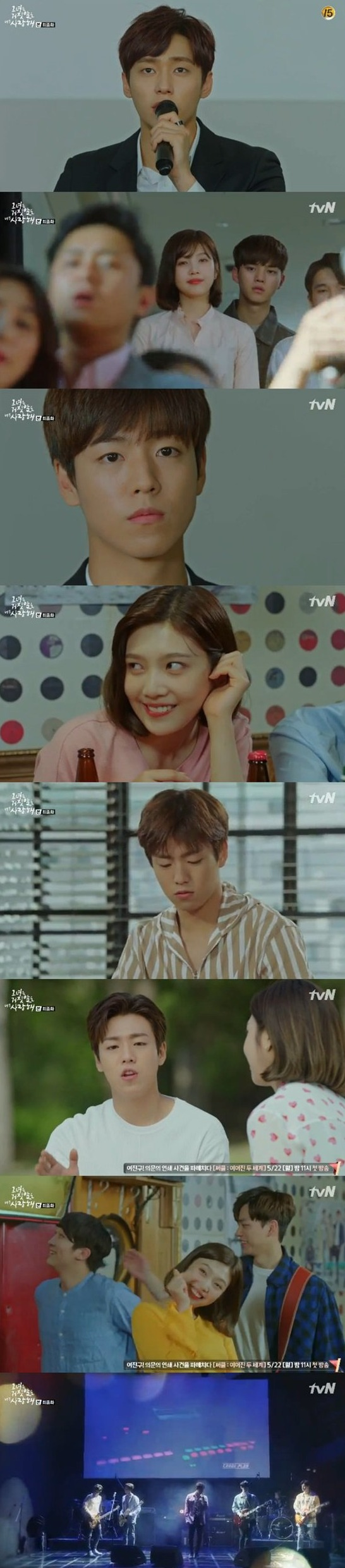 [Spoiler] Added final episode 16 captures for the Korean drama 'The Liar and His Lover'