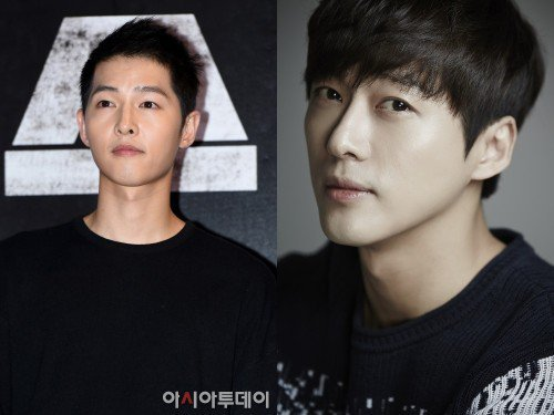 Song Joong-ki and Namgoong Min to make special appearance in