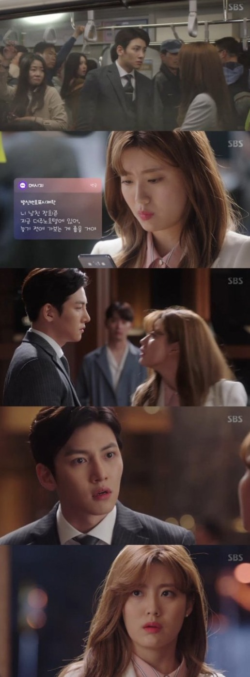 [Spoiler] Added episodes 1 and 2 captures for the Korean drama 'Suspicious Partner'