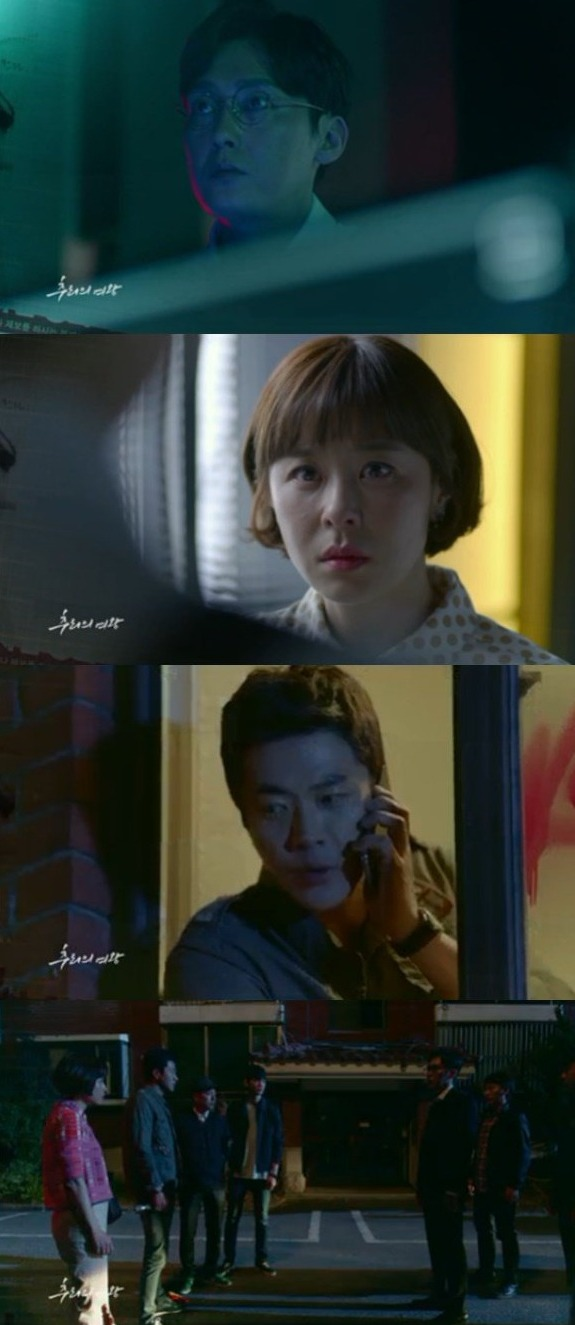 [Spoiler] Added episode 11 captures for the Korean drama 'Mystery Queen'