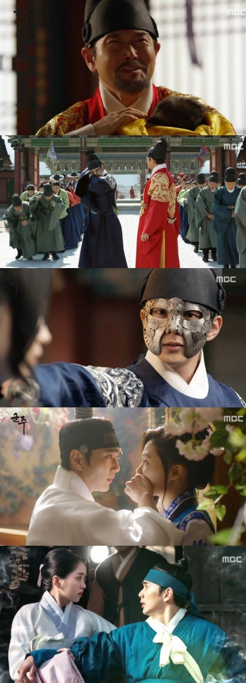 [Spoiler] Added episodes 1 and 2 captures for the Korean drama 'Ruler: Master of the Mask'