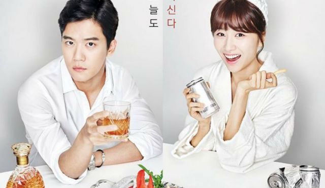 "[Hot Takes from the Noonas] Is the second season of ""Drinking Alone"" canceled?"