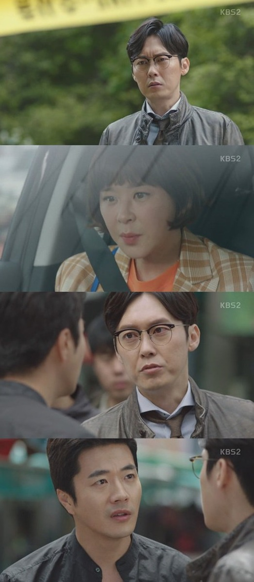 [Spoiler] Added episode 12 captures for the Korean drama 'Mystery Queen'