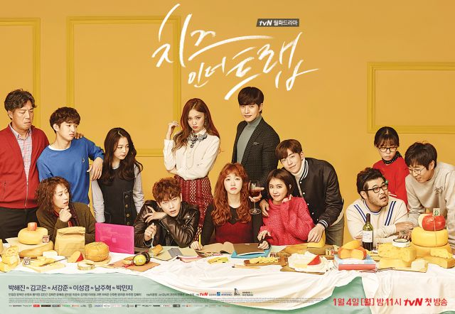 """[Hot Takes from the Noonas] New drama for director of """"Cheese in the Trap"""""""