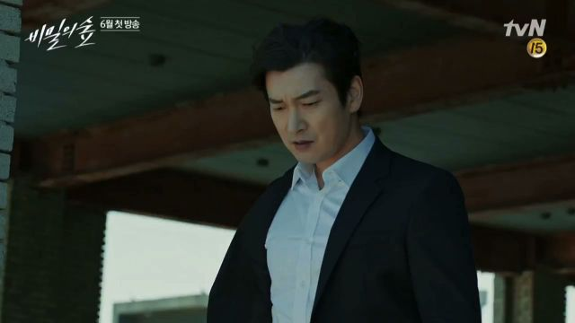 [Video] New teaser released for the upcoming Korean drama