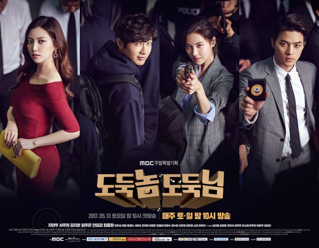 Korean drama starting today 2017/05/13 in Korea