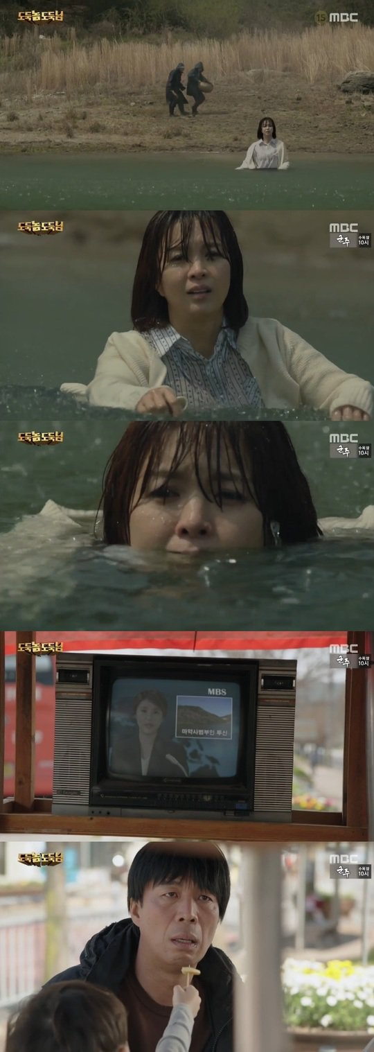 "[Spoiler] ""Bad Thief, Good Thief"" Sin Eun-jeong, dead or alive?"