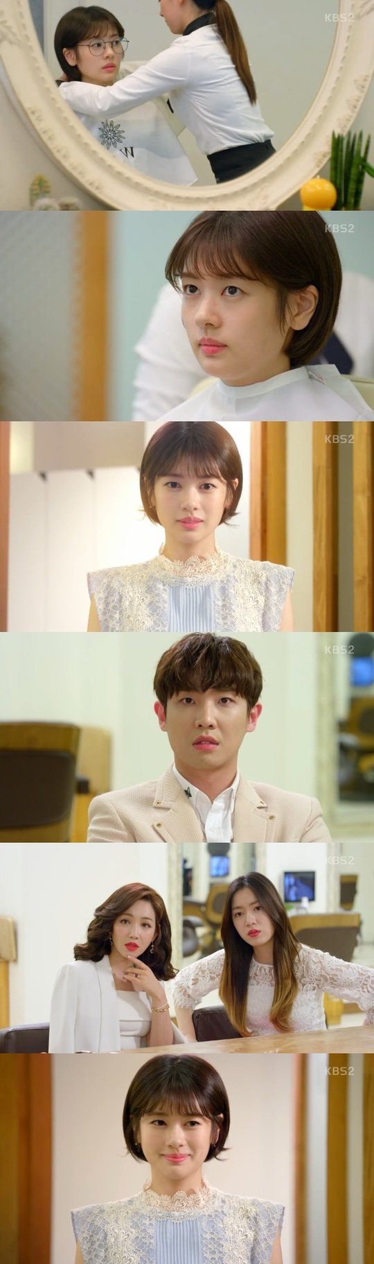 "[Spoiler] ""Father Is Strange"" Lee Joon falls for Jung So-min's beauty"