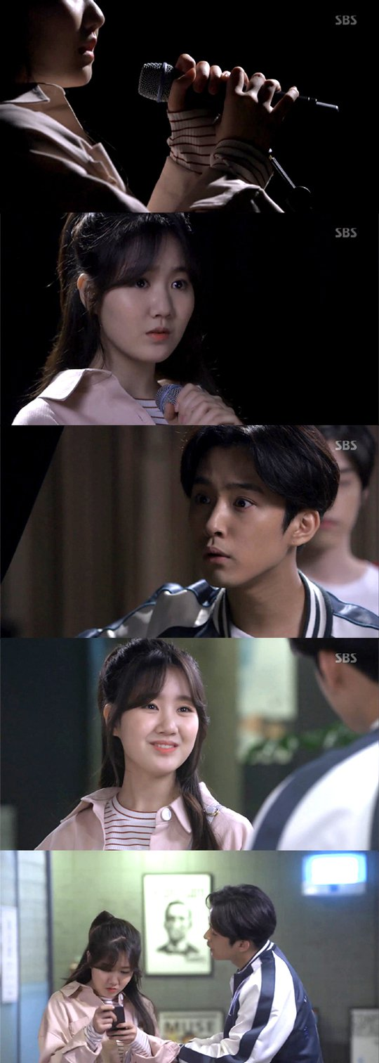 "[Spoiler] ""Sister is Alive"" Ji Jin-hee can dance and sing"
