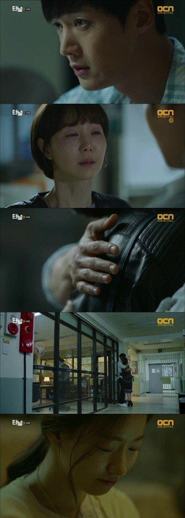 "[Spoiler] ""Tunnel – Drama"" Choi Jin-hyuk and Lee Yoo-young reunite"