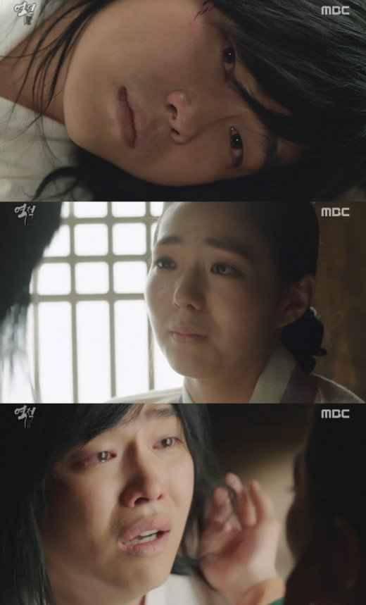 "[Spoiler] ""Rebel: Thief Who Stole the People"" Chae Soo-bin awakes, Yoon Kyun-sang thinks it's a dream"
