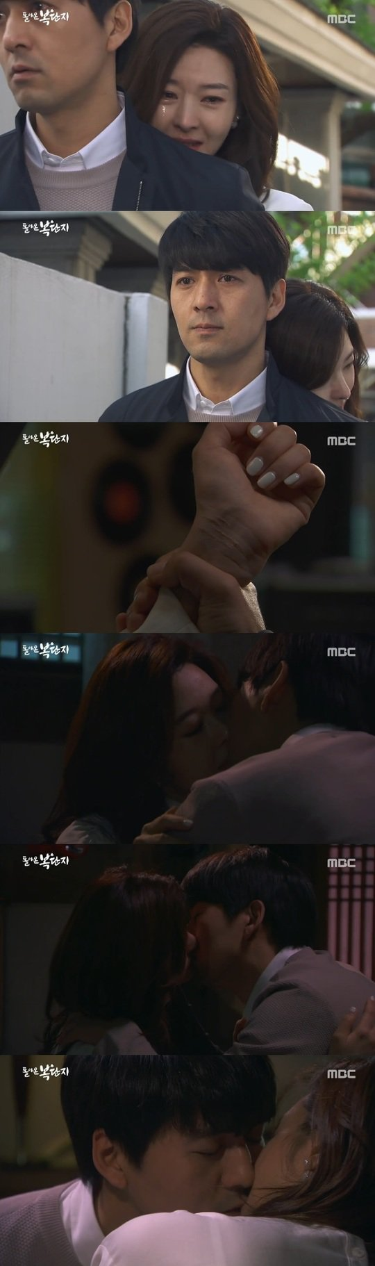 "[Spoiler] ""Return of the Lucky Pot"" Lee Pil-mo and Song Seon-mi's dangerous kiss"