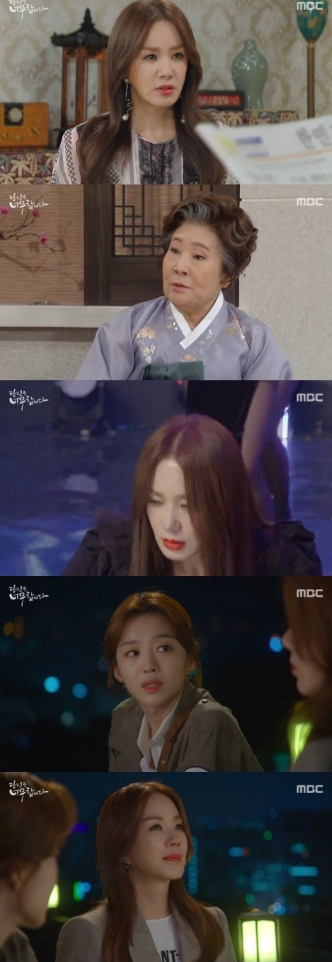 [Spoiler] Added episodes 20 and 21 captures for the Korean drama 'You're Too Much'