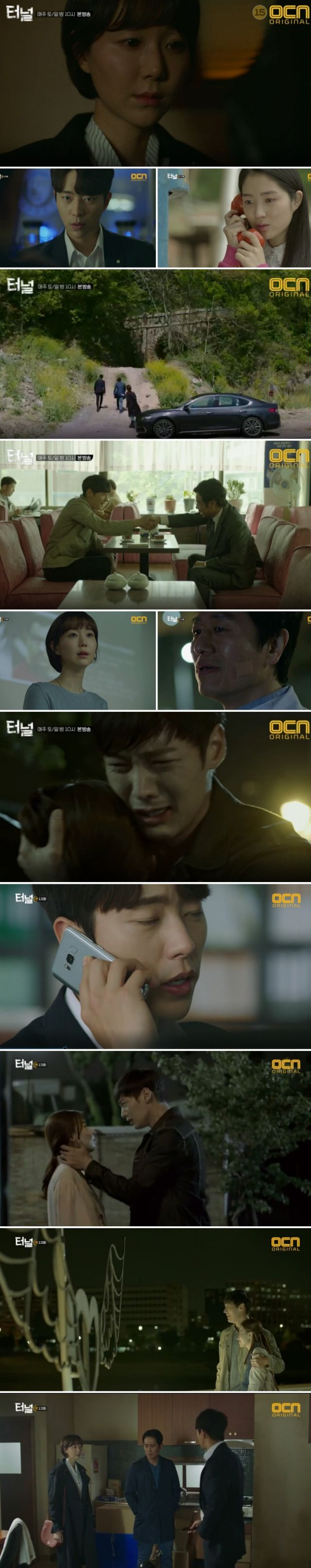 [Spoiler] Added episodes 13 and 14 captures for the Korean drama 'Tunnel – Drama'