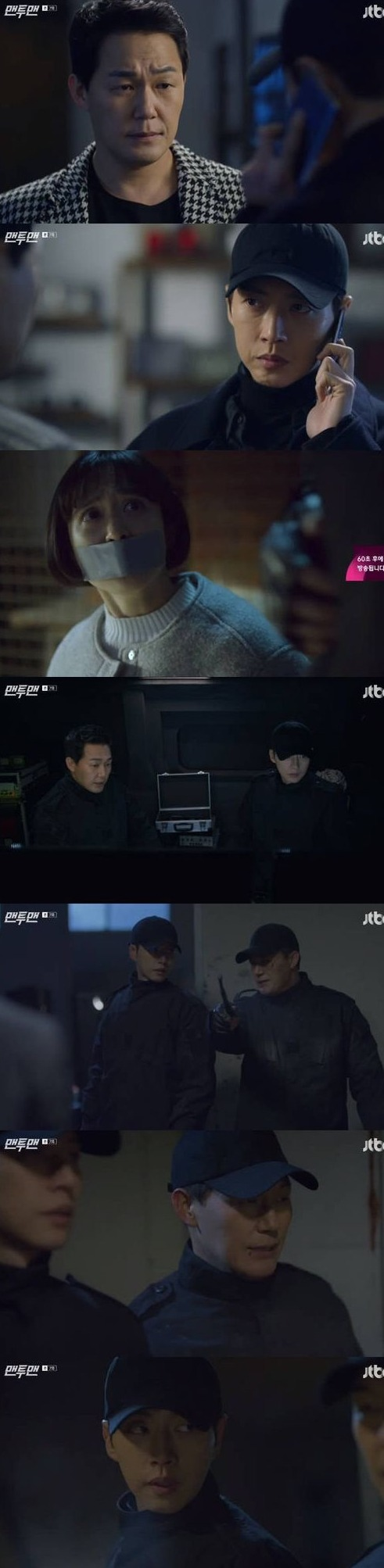 [Spoiler] Added episodes 7 and 8 captures for the Korean drama 'Man to Man'