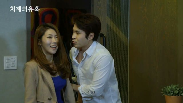 "[Video] Added trailer for the upcoming Korean movie ""Sister-in-law's Seduction"""