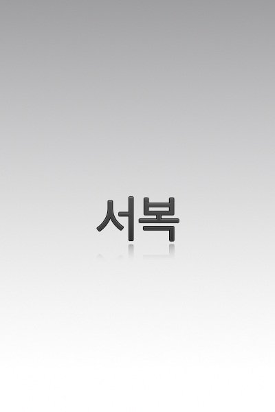 "Upcoming Korean movie ""Seo Bok"""