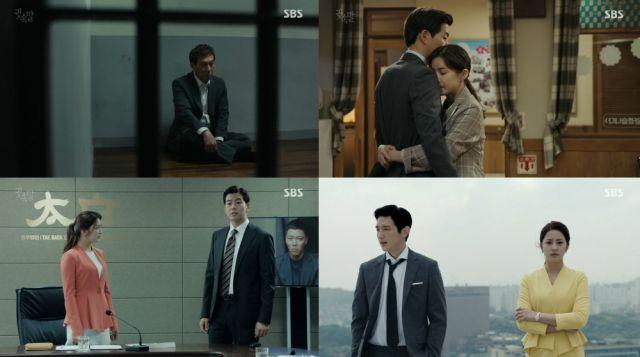 "[HanCinema's Drama Review] ""Whisper"" Episode 14"