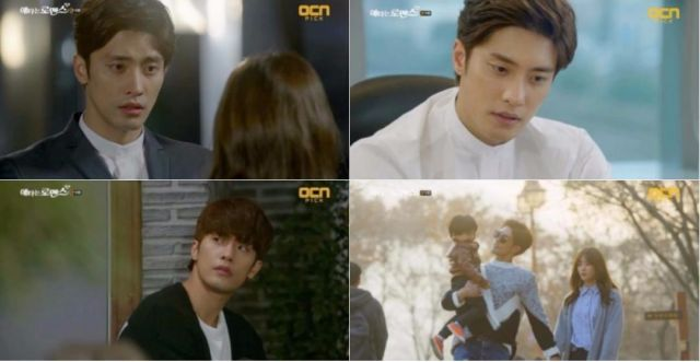 "[HanCinema's Drama Review] ""My Secret Romance"" Episode 9"