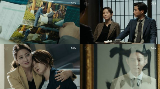 "[HanCinema's Drama Review] ""Whisper"" Episode 15"