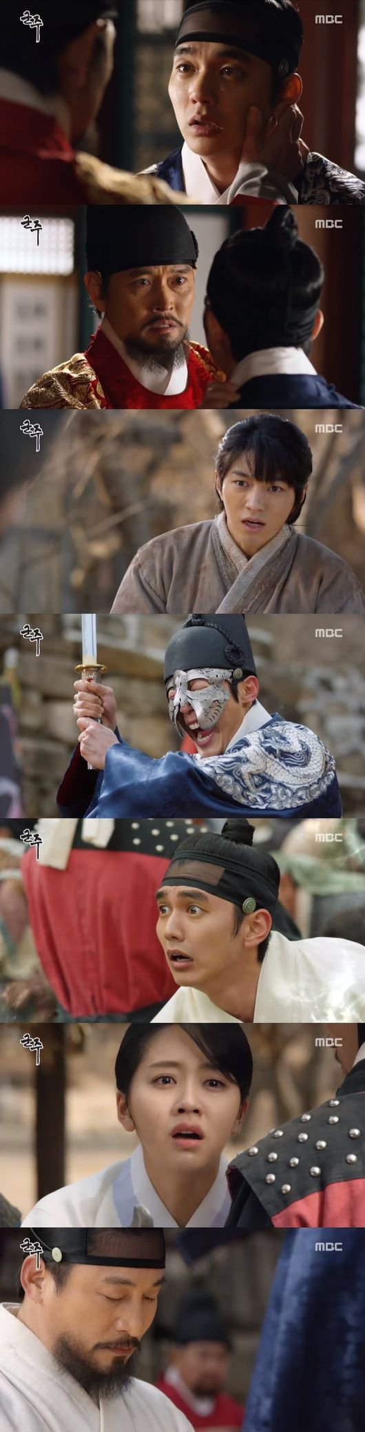 "[Spoiler] ""Ruler: Master of the Mask"" Yoo Seung-ho loses loyal subject"