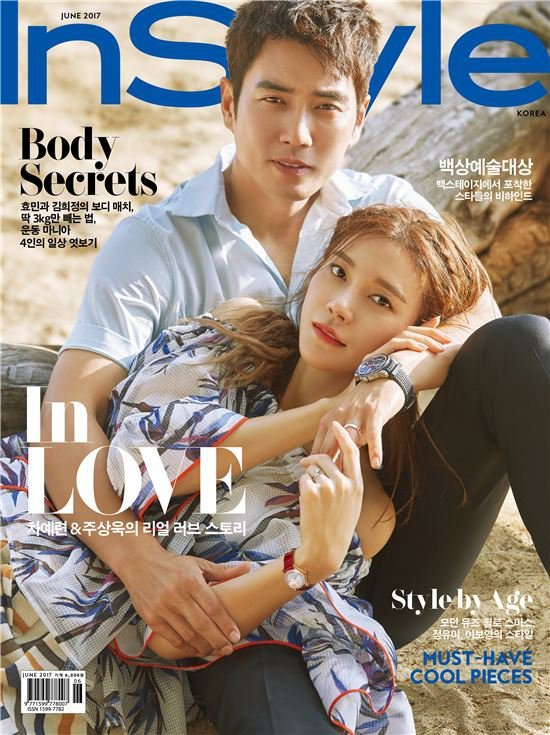 [Photos] Joo Sang-wook and Cha Ye-ryeon's charm