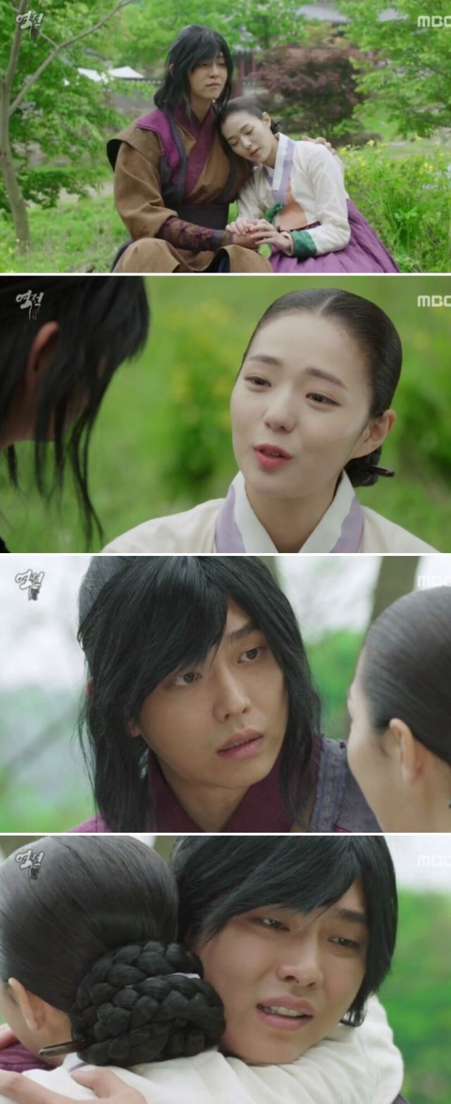 [Spoiler] Added final episode 30 captures for the Korean drama 'Rebel: Thief Who Stole the People'
