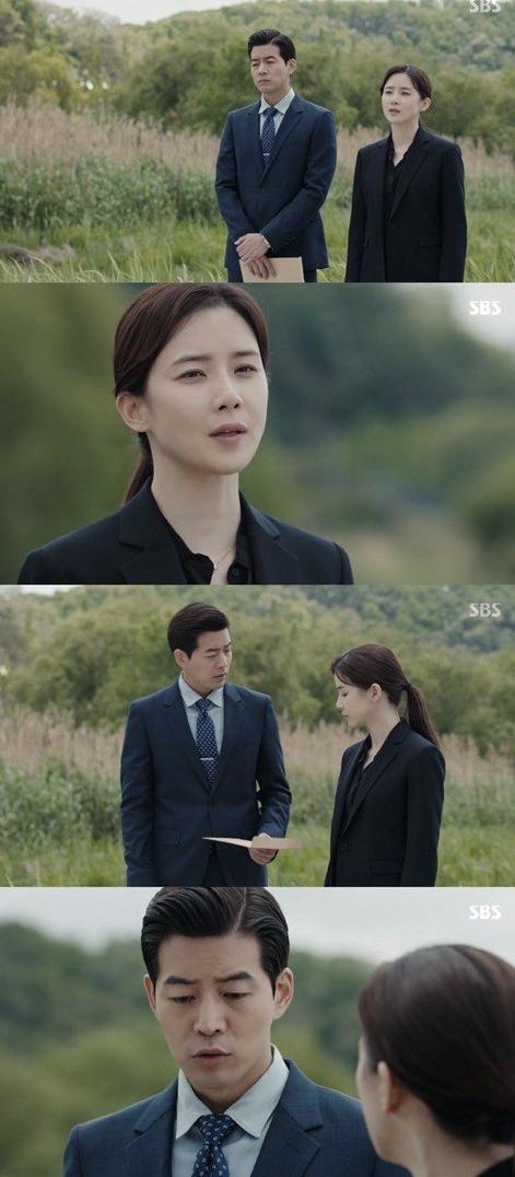 [Spoiler] Added episode 15 captures for the Korean drama 'Whisper'