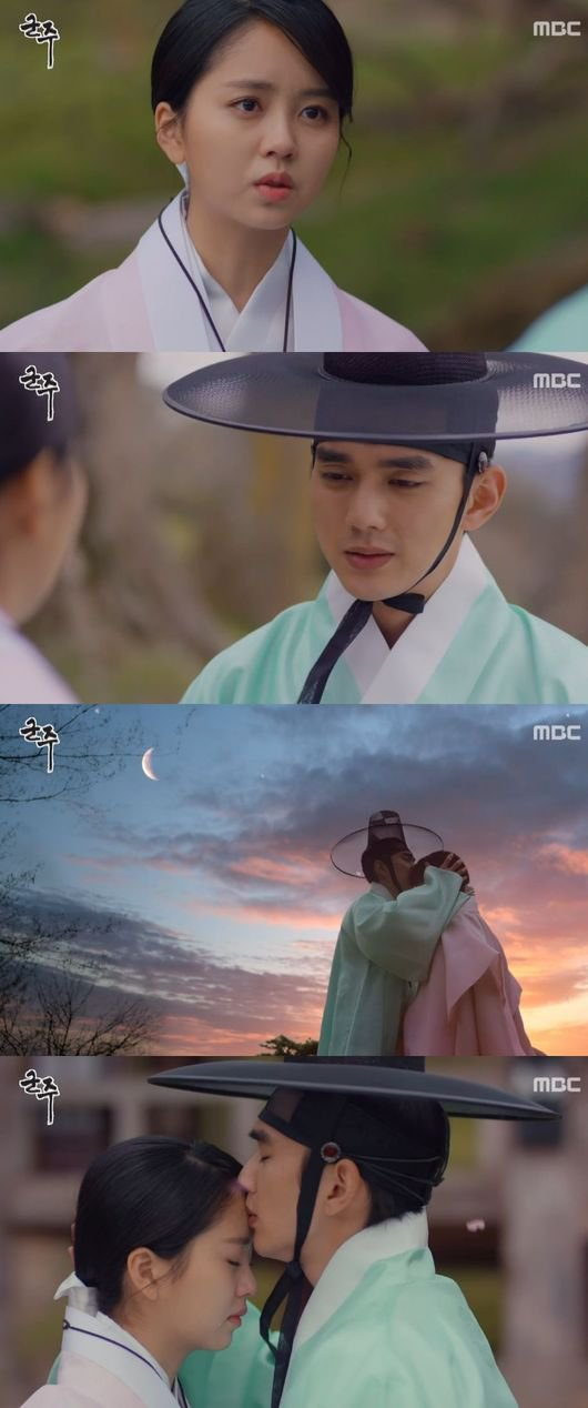 "[Spoiler] ""Ruler: Master of the Mask"" Yoo Seung-ho kisses Kim So-hyun on the forehead"