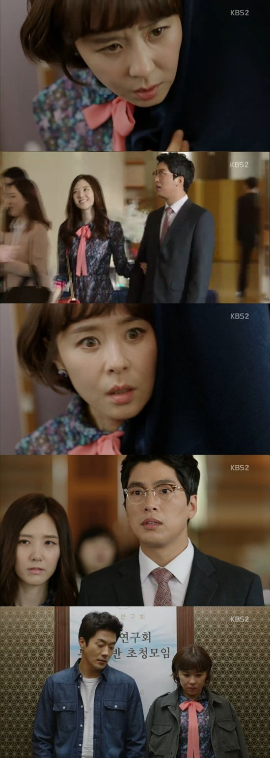 "[Spoiler] ""Mystery Queen"" Choi Kang-hee shocked at Yoon Hee-seok's betrayal"
