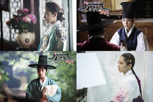 """Queen for 7 Days"" Park Min-young's surprising ascent of status"