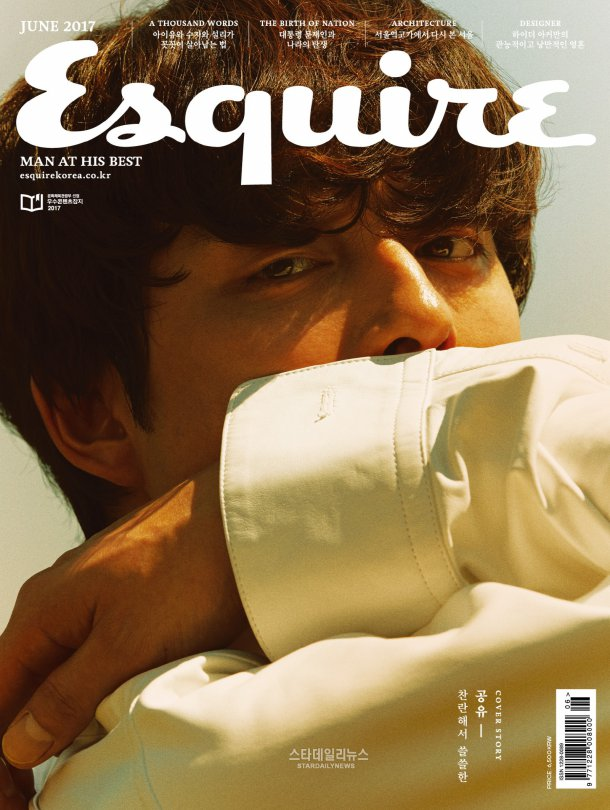 Gong Yoo featured on the cover of magazine in 7 countries