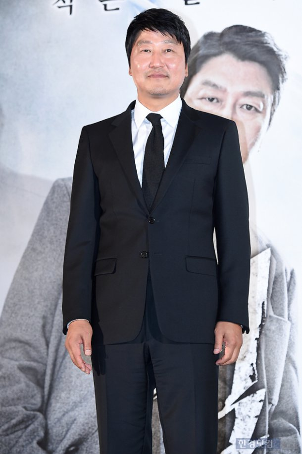 Song Kang-ho, 'the most trusted actor'